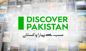 Photo of CNN Pakistan, JNN Channel and Discover Pakistan HD